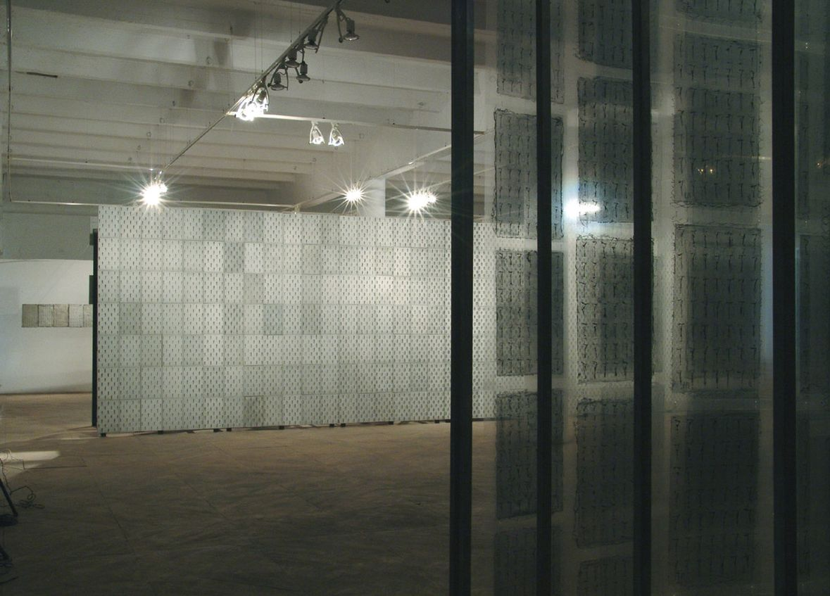 04 Demarcation of an Image ,Ram, Zamek Gallery Szczecin, 2005_mini