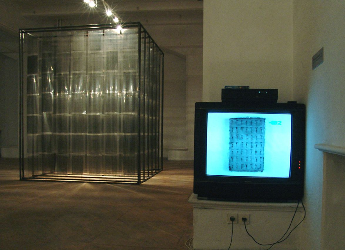 06 Demarcation of an Image , Ram, Zamek Gallery Szczecin, 2005_mini