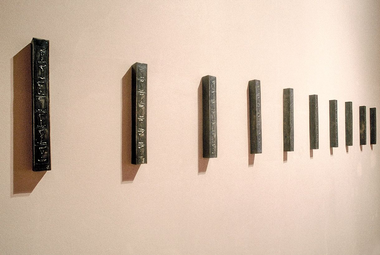 06 Modules, Museum of Sculpture of X. Dunikowski, Warsaw, 2002_mini